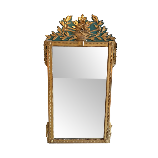Large Trumeau Mirror