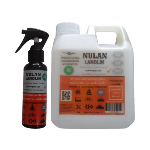 Nulan Lanolin Multi Purpose Lubricant Value Pack