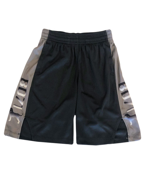 Boys Everyday Short