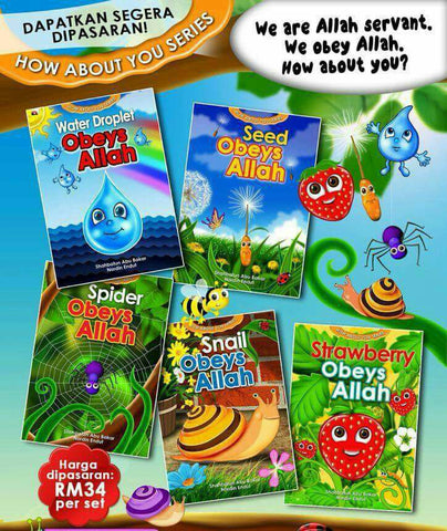 HOW ABOUT YOU SERIES - Children Islamic Collection