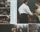 WEEKLY PURORESU ISSUE #857