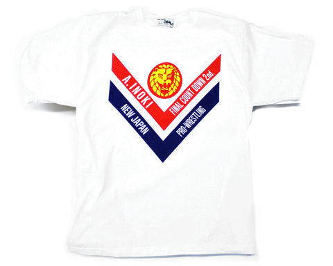 NJPW ANTONIO INOKI 'FINAL COUNTDOWN' T-SHIRT L