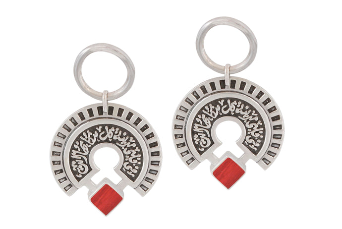 Roundabout Brick Red Earring