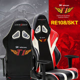 Gaming Chairs - DXRacer OH/RE108/NR/SKT