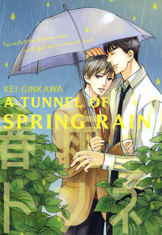 A Tunnel of Spring Rain - June Manga