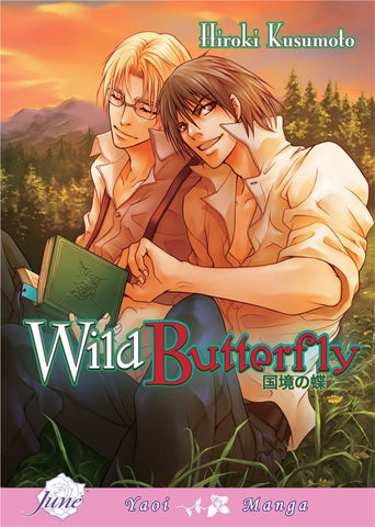 Wild Butterfly - June Manga