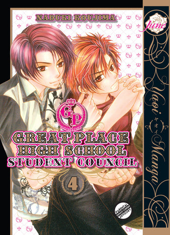 Great Place High School Vol. 4 - June Manga