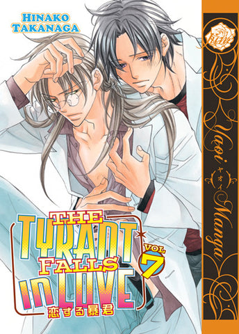 The Tyrant Falls In Love Vol. 7 - June Manga