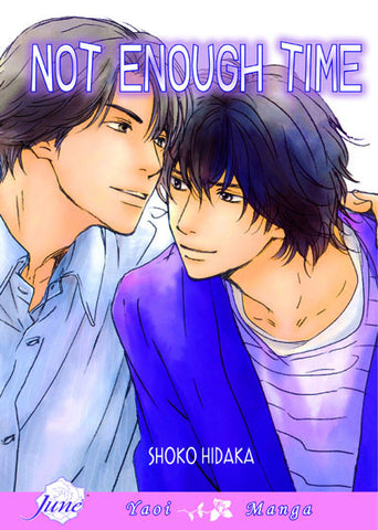 Not Enough Time - June Manga