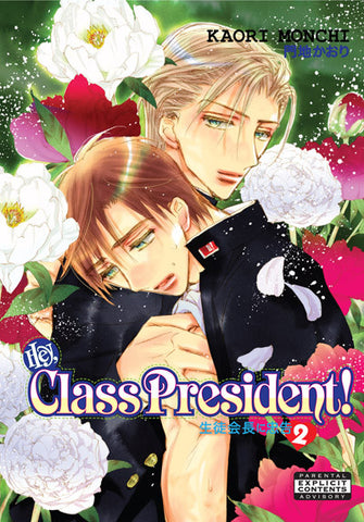 Hey, Class President! Vol. 2 - June Manga