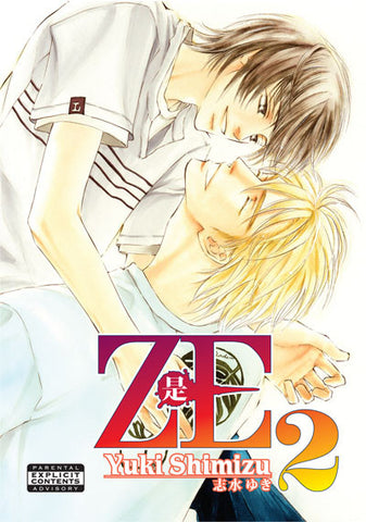 ZE Vol. 2 - June Manga