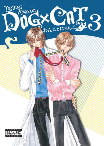 Dog X Cat Vol. 3 - June Manga