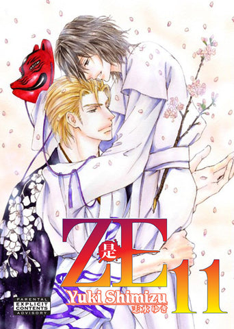 ZE Vol. 11 - June Manga
