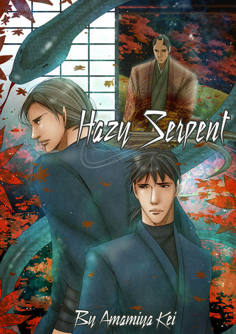 Hazy Serpent - June Manga