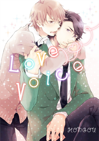 Love Voice - June Manga