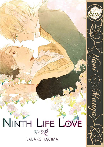 Ninth Life Love - June Manga