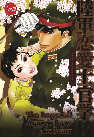 The Imperial Army's Love Academy - June Manga
