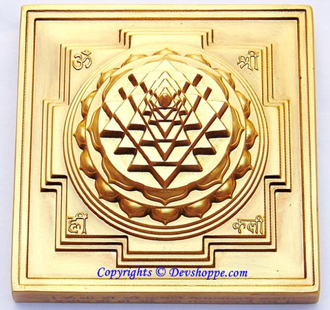 Brass 3D Shree Yantra Maha Meru – Hollow from inside , Single piece , no joints , no screws - Devshoppe