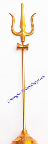 Brass Folding Trishul (Shiva's Trident) with Damru (Damaru) 24 inches - Devshoppe