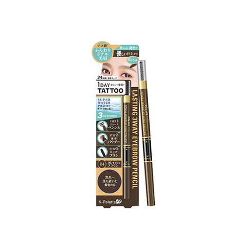 Lasting 3 Way Eyebrow Pencil 04