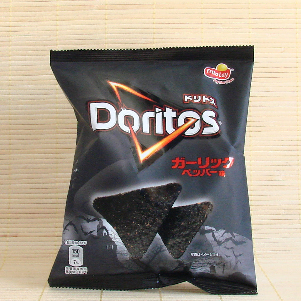 Japanese Cheetos & Doritos - A review
