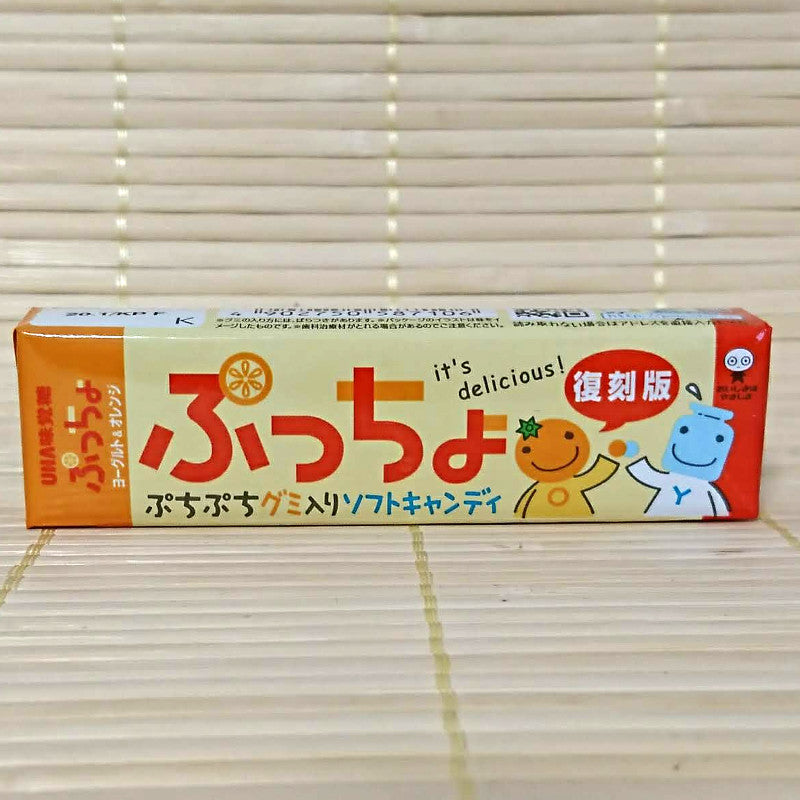 Puccho Soft Candy Chews - Orange and Yogurt