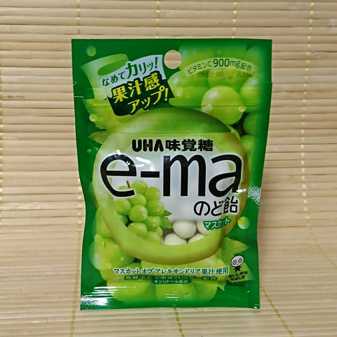 e-ma Candy Lozenges - Green Muscat Grape (REFILL)