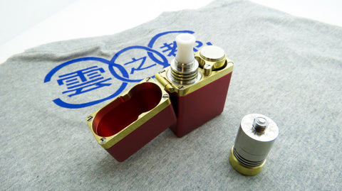 Spare kit<br> The Gimmick by Athea Mods<br> IN'AX 18MK2 Ring Adaptor