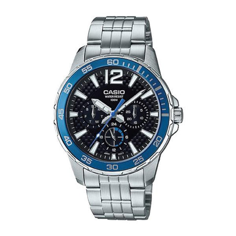 Casio Men's Marine Sports Diver Look Silver Stainless Steel Band Watch MTD330D-1A2 MTD-330D-1A2
