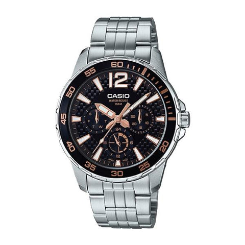 Casio Men's Marine Sports Diver Look Silver Stainless Steel Band Watch MTD330D-1A3 MTD-330D-1A3