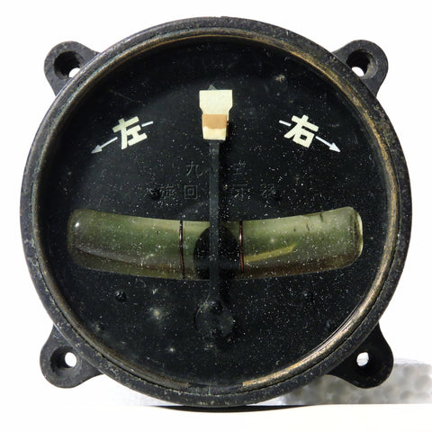Turn and Bank Indicator, Type 98, Japanese Army Aircraft