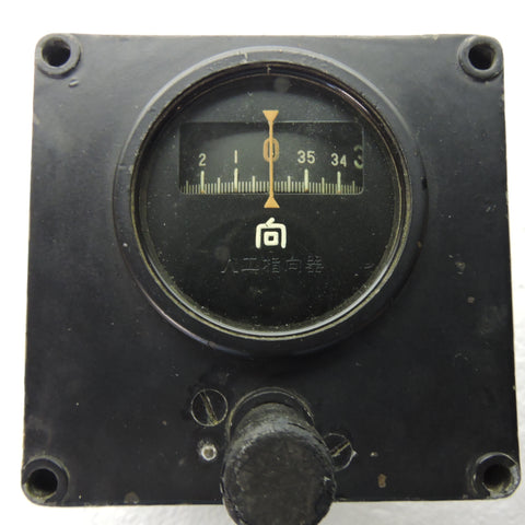 Directional Gyro Indicator, Japanese Army Aviation