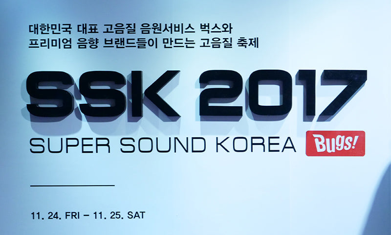 SSK 2017 in Korea
