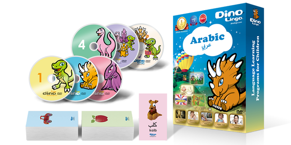 Arabic for kids Standard set - Dino Lingo Checkout