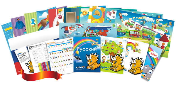 Russian for kids Poster & Book set - Dino Lingo Checkout