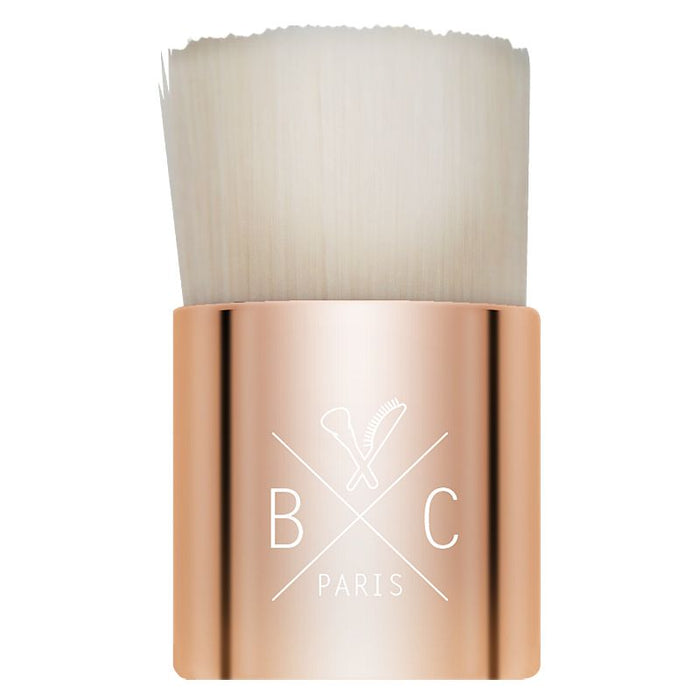 Bachca Mini Cleansing Facial Brush