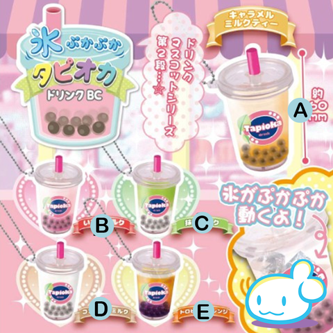 Tapioca Bubble Tea Boba Cafe Water Charm (SHAKE SHAKE!)