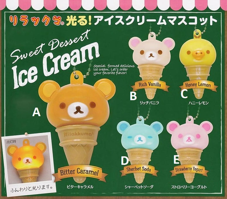 Rilakkuma Ice Cream Light-up Gachapon Charm