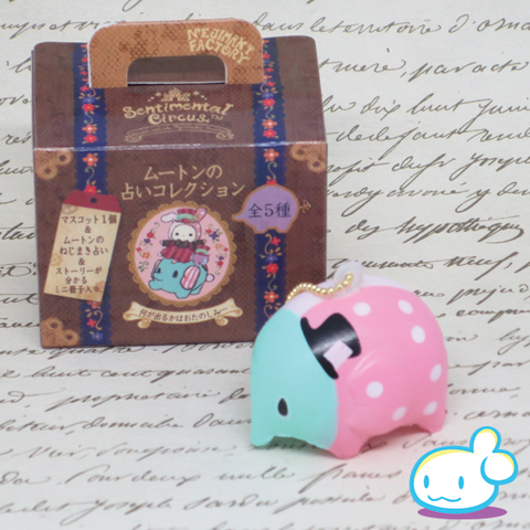 Sentimental Circus Elephant Squishy (random blind box)