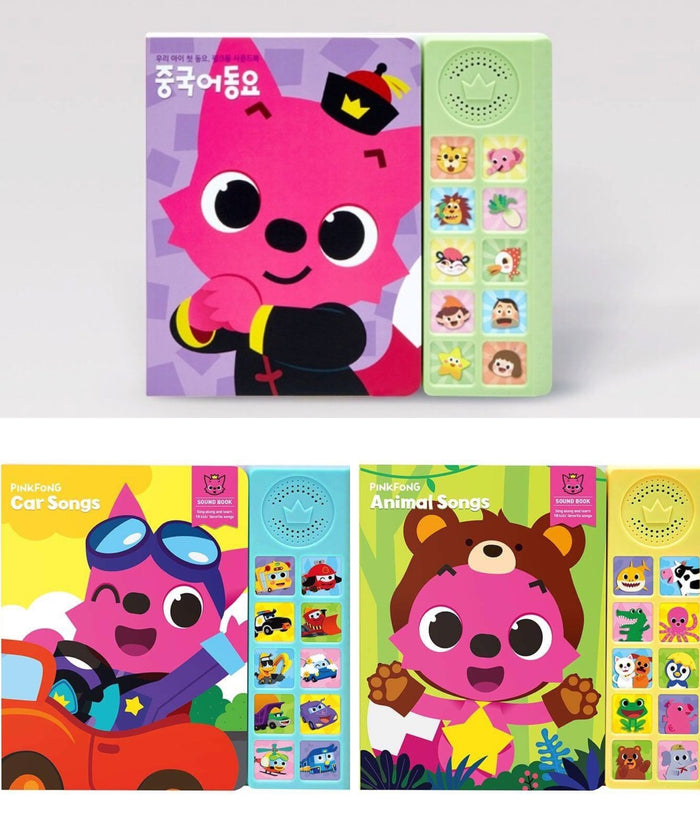 Pinkfong 3 Sound Books Set - Chinese Song / Animal Song/ Car Sound Book