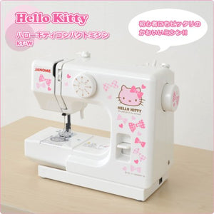 Janome [Hello Kitty] compact white sewing machine KT-W