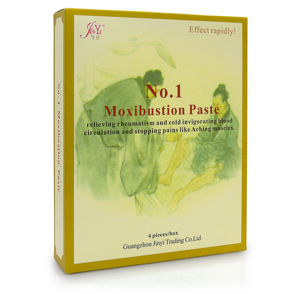 #1 Moxibustion Warming Patch / HF063