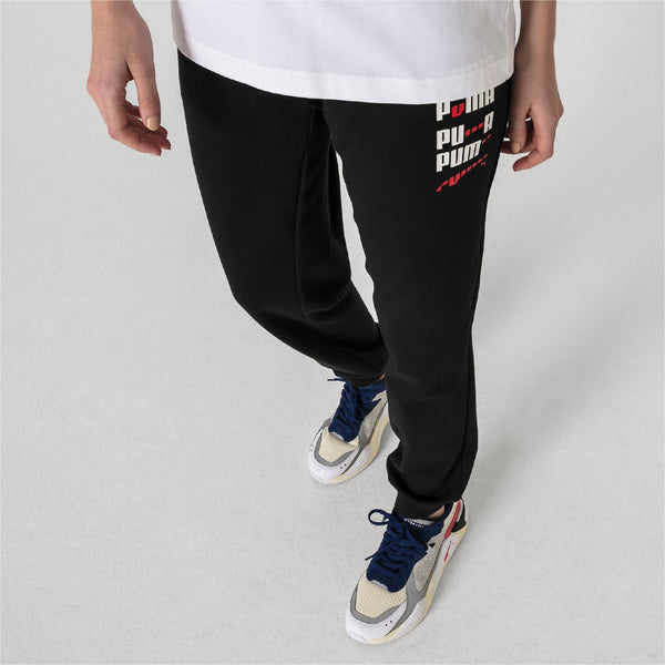 Puma x Ader Error - 2019 S/S Black Double Knit Pants