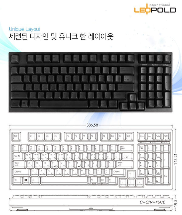 Leopold FC980C Korean Dye-Sublimated PBT Keycap - Mechanical Keyboard - Harumio