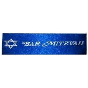 Bar Mitzvah Ribbon