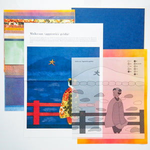 chigiri-e kit, Japanese paper craft kit, Washi paper craft kit
