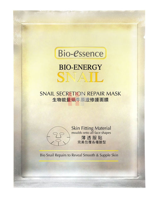 Bio-Energy Snail Secretion Repair Mask (20ml)
