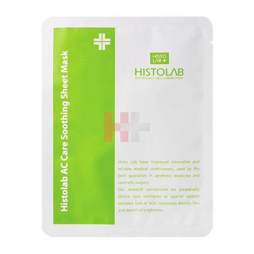 AC Care Soothing Sheet Mask
