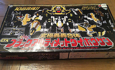 Boukenger DX Black Ultimate Daibouken Set - Power Rangers Operation Overdrive