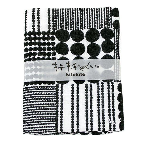 100% Lightweight Cotton Kitchen Towel | Traditional Japanese Beads | Black - CHERRYSTONE